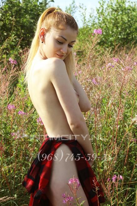 Фото +7 (968) 745-59-58