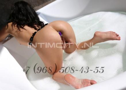 Фото +7 (968) 508-43-55