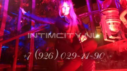 Фото +7 (926) 029-11-90