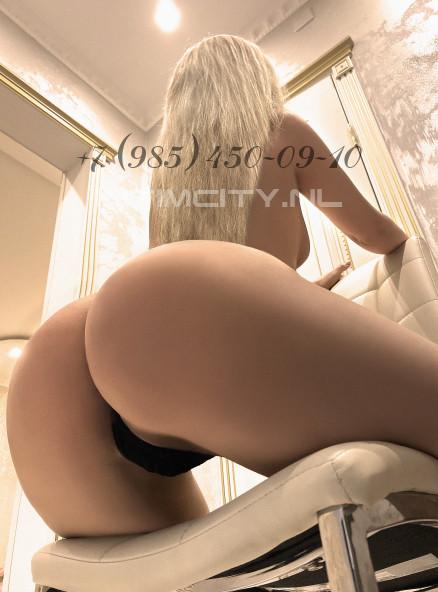 Фото +7 (985) 450-09-10