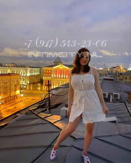 Фото +7 (917) 543-23-06