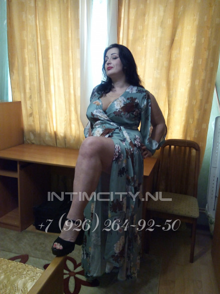 Фото +7 (967) 013-89-75