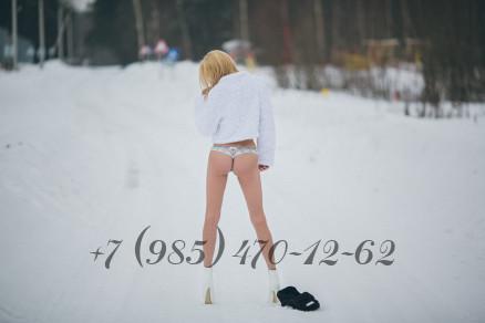 Фото +7 (985) 470-12-62