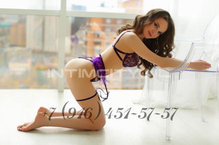 Фото +7 (966) 110-49-52