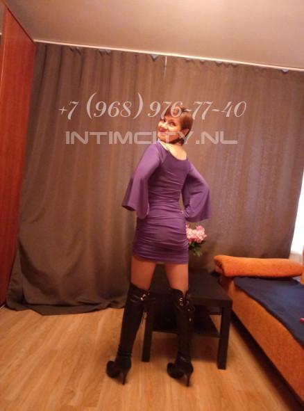 Фото +7 (968) 976-77-40