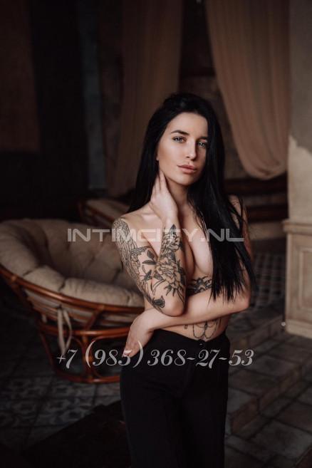 Фото +7 (985) 368-27-53