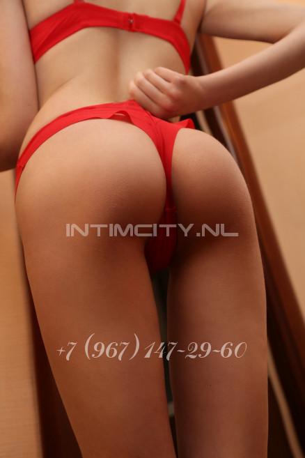 Фото +7 (967) 147-29-60