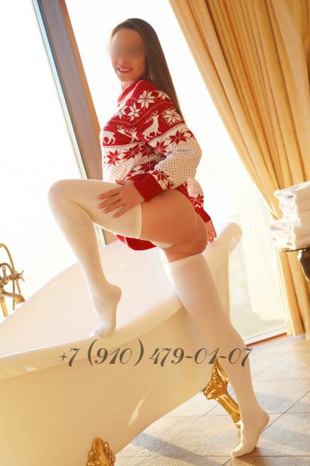 Фото +7 (925) 793-81-31