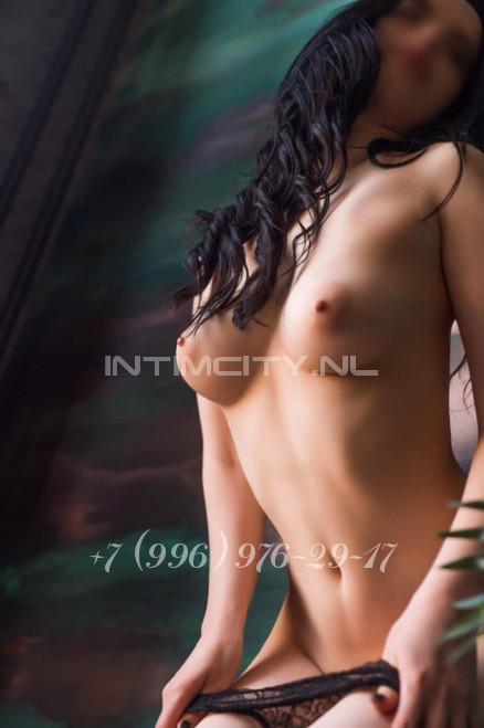 Фото +7 (996) 976-29-17