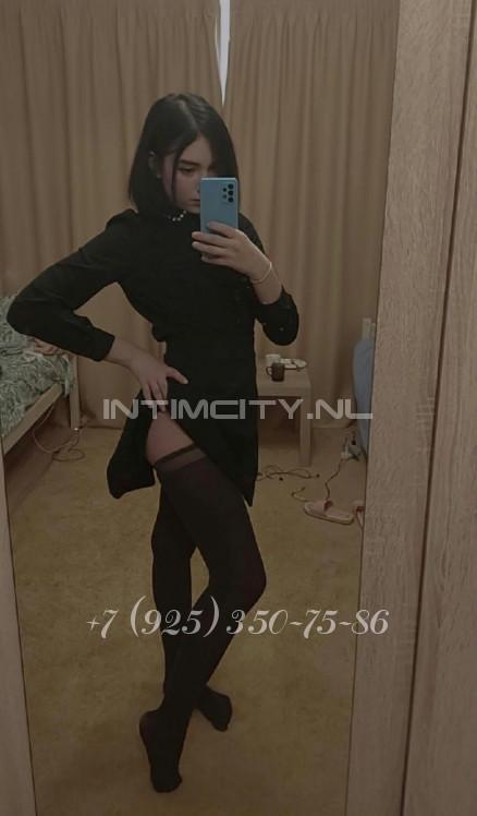 Фото +7 (925) 350-75-86